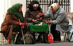 Пенсионный фонд на грани краха