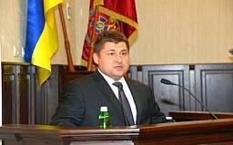 Представлен новый руководитель УСБУ в Днепропетровской области