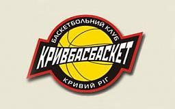 «Ферро-ЗНТУ» - «Кривбассбаскет» - 90:81