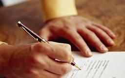 Официальная позиция СГНИ по работе с КПН в г. Днепропетровске относительно распространения в интернет-изданиях информации «Налоговик «нагрел» государство почти на 4 млн. гривен»