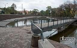 В Кривом Роге завершается реконструкция моста и расчистка русла реки Старая Саксагань