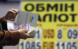 «Доллар подорожает до 9 гривен»