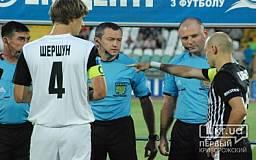 «Кривбасс» проведет товарищеский матч с луганской «Зарей»