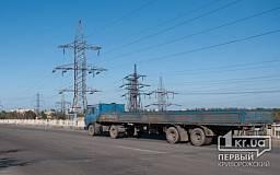 В Кривом Роге вскоре начнут капитальный ремонт объездной дороги