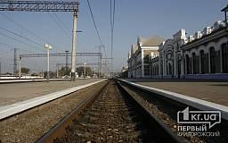 На криворожских ж/д вокзалах установят пункты обогрева