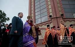В Кривом Роге освятили Свято-Георгиевскую колокольню