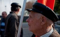 В Кривом Роге чернобыльцы митингуют против действий городской власти