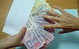 Украинцы получают неофициально 145 млрд грн зарплаты