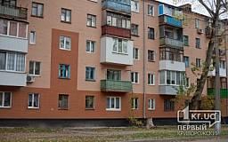 В Кривом Роге открыли после реконструкции ул. Армавирскую