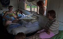 Днепропетровская область вторая в Украине по количеству бедствующих семей