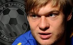 К.Петров: «Тренер не ругался после ничьи с «Говерлой»