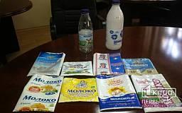 В Кривом Роге протестировали качество молока