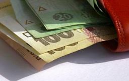 Прогноз о размере зарплат и пенсий на 2013 год