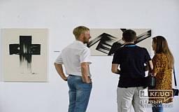 """В Кривом Роге открылась выставка """"Абстракции Ларисы Завертайло"""" в """"Солнечной галерее"""""""