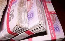 Днепропетровская облгосадминистрация выделила на саморекламу 2 миллиона гривен из бюджета