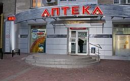 В Украине начнут закрывать аптеки