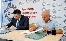 В рамках программы «Город – нашими руками» состоялось подписание договоров