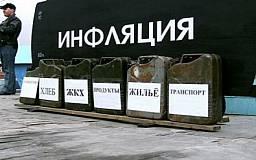 В Украине прогнозируют лишь 5% инфляции
