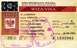 Украинцы смогут получить бесплатно польские визы