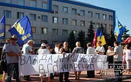 Криворожане требуют расследования убийства эколога Гончаренко и реальных поисков  радиоактивного металлолома в городе