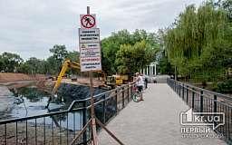 В Кривом Роге продолжается очистка русла реки Саксагань