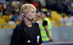 Женщина-рефери будет судить матч «Кривбасс» - «Днепр»
