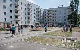 Криворожан переселили с центра города на СевГОК