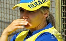 Криворожская гандболистка Екатерина Олексюк  «завязала» с гандболом