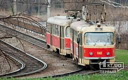Криворожский метротрамвай: изменения в маршруте