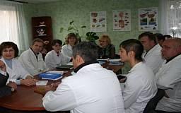 В области обучили еще 176 семейных врачей