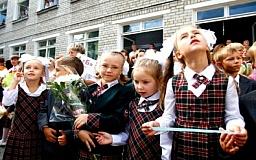 Табачник предлагает узаконить сбор денег с родителей школьников