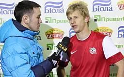 Федорчук: «Нужно закончить первый круг на 5 месте»