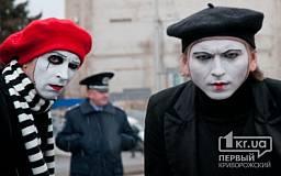 1 апреля в Кривом Роге состоялась «Криворина-2012» (ФОТО)