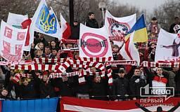 «Кривбасс» сыграл свой 600-й матч в элите