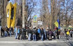Работники «АрселорМиттал Кривой Рог» взбунтовались и устраивают митинг