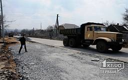 Реконструкция и расширение улицы Куприна продолжается (ФОТО)
