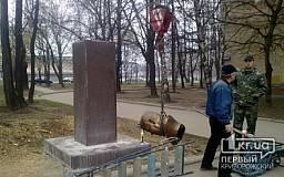 В Кривом Роге устанавливают памятник бывшему ректору КТУ (ФОТО)