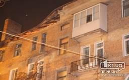 В Кривом Роге обрушился дом (ФОТО)