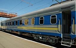 370 вагонов Приднепровской железной дороги оснастят кондиционерами
