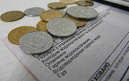 За каждый просроченный день оплаты «коммуналки» украинцы будут платить пеню