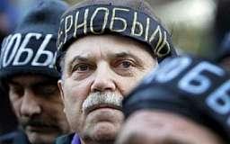 «Чернобыльцы» будут сами выбирать санаторий для отдыха и оздоровления