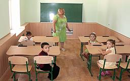 Классы в украинских школах будут состоять из 3-х человек