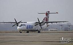 Криворожский аэропорт вводит новый рейс в Турцию
