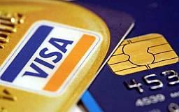 Школьникам будут выдавать кредитки?