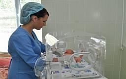 В перинатальном центре Кривого Рога проведено более 2 тысяч родов