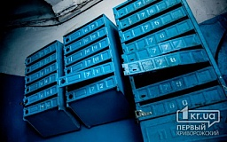 В Кривом Роге заменят 17 тыс. почтовых ящиков
