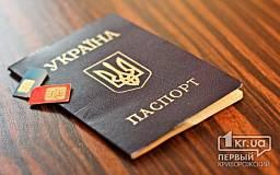 Украинцев заставят покупать SIM-карты по паспорту