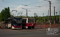 В Кривом Роге капитально отремонтируют трамвайные пути
