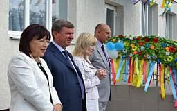 В поселке им. Ильича Кривого Рога открылся учебно-воспитательный комплекс - «сад-школа»