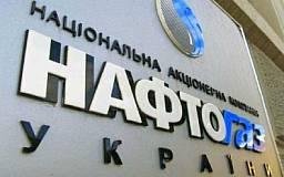 Украина за месяц пользования российским газом заплатила почти 1 млрд. долларов